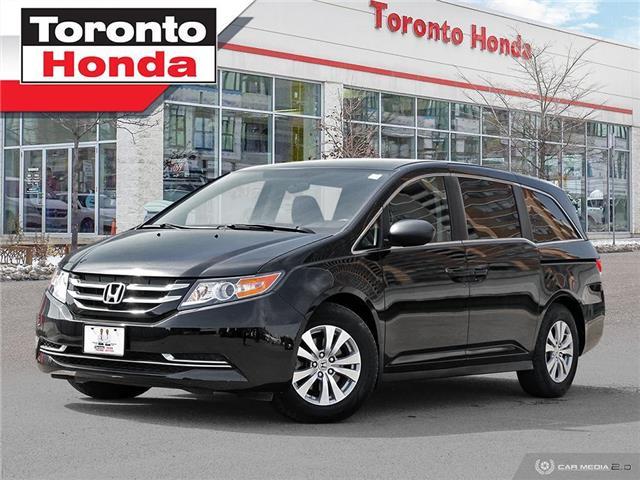 2016 Honda Odyssey SE (Stk: H41316T) in Toronto - Image 1 of 30