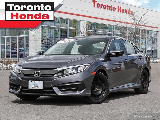 2016 Honda Civic Sedan LX (Stk: H41414T) in Toronto - Image 1 of 30