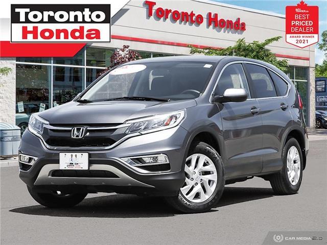 2016 Honda CR-V SE (Stk: H41686T) in Toronto - Image 1 of 30