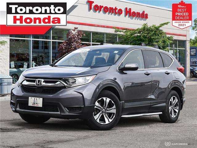 2019 Honda CR-V LX (Stk: H41916T) in Toronto - Image 1 of 30