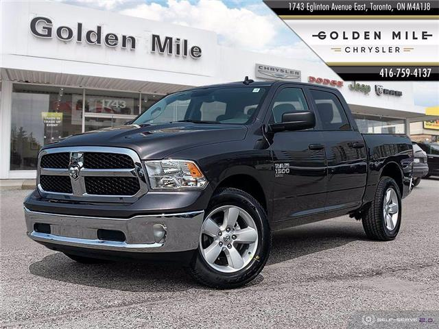 2020 RAM 1500 Classic ST (Stk: 20234) in North York - Image 1 of 15