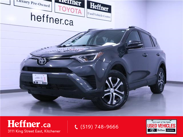 2017 Toyota RAV4 LE (Stk: 205501) in Kitchener - Image 1 of 22