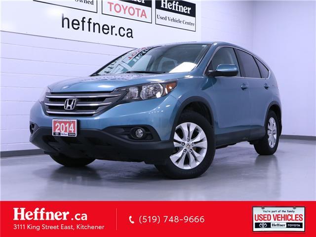 2014 Honda CR-V EX (Stk: 205539) in Kitchener - Image 1 of 23