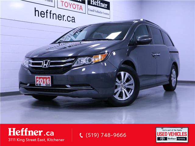 2016 Honda Odyssey EX (Stk: 206074) in Kitchener - Image 1 of 24