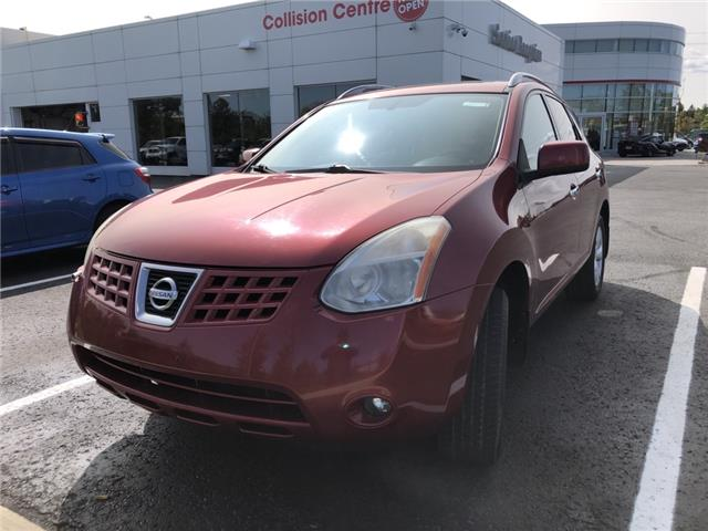 2010 Nissan Rogue S (Stk: 200403A) in Whitchurch-Stouffville - Image 1 of 7