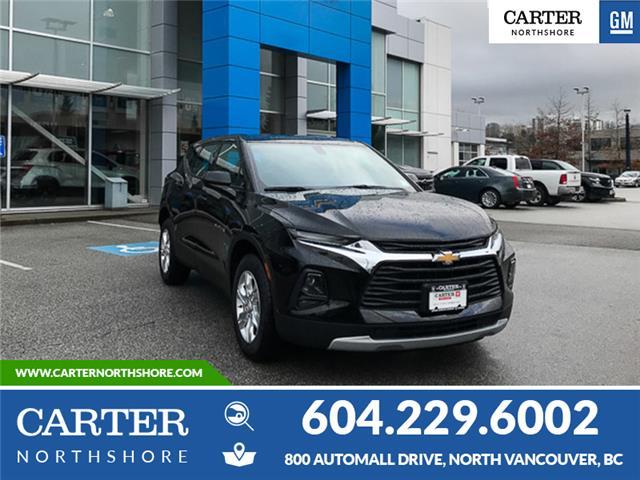 2020 Chevrolet Blazer LS (Stk: BL70500) in North Vancouver - Image 1 of 13