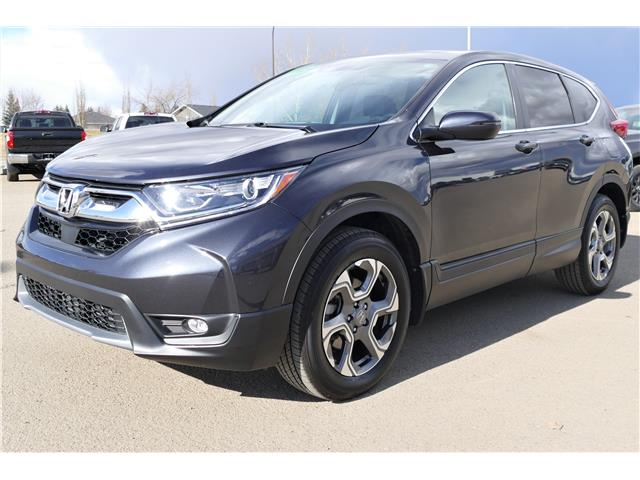 2018 Honda CR-V EX-L (Stk: RAL066A) in Lloydminster - Image 1 of 7