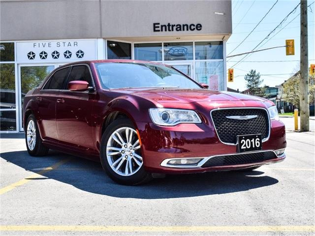 2016 Chrysler 300 Touring (Stk: U1011) in Lindsay - Image 1 of 28