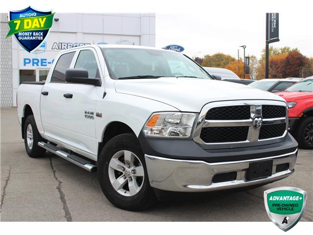 2017 RAM 1500 ST (Stk: A200714) in Hamilton - Image 1 of 18