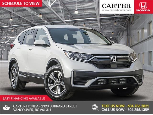 2020 Honda CR-V LX (Stk: 2L24680) in Vancouver - Image 1 of 8