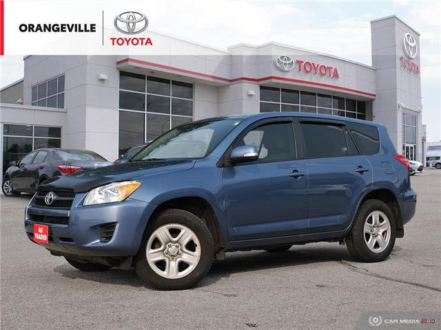 2012 Toyota RAV4 Base (Stk: H20693A) in Orangeville - Image 1 of 28