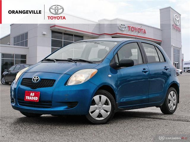 2007 Toyota Yaris LE (Stk: HU5018A) in Orangeville - Image 1 of 24
