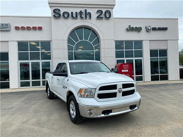 2014 RAM 1500 SLT (Stk: 32703A) in Humboldt - Image 1 of 17