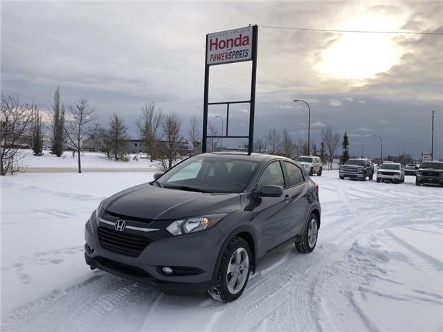 2017 Honda HR-V EX (Stk: 20-138A) in Grande Prairie - Image 1 of 25