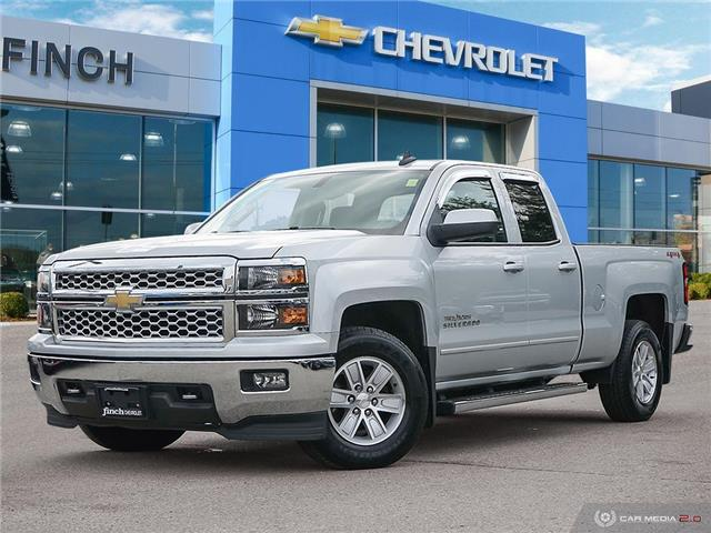 2015 Chevrolet Silverado 1500 1LT (Stk: 127609) in London - Image 1 of 28