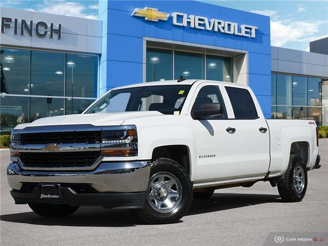 2017 Chevrolet Silverado 1500 LS (Stk: 134693) in London - Image 1 of 28