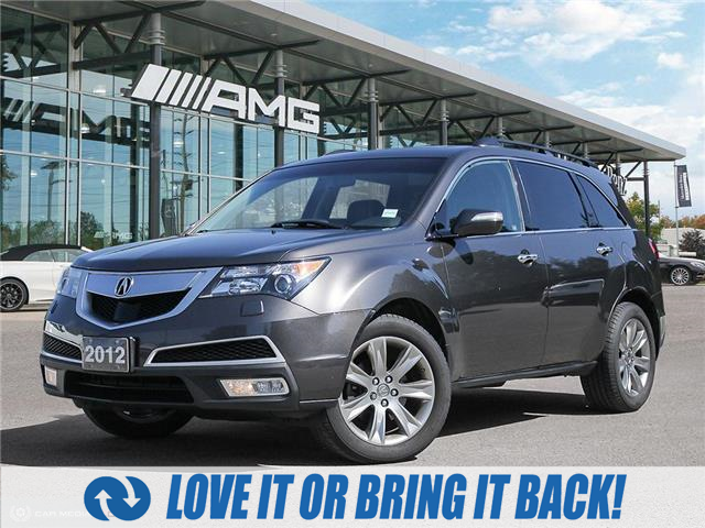 2012 Acura MDX Elite Package (Stk: 2139921A) in London - Image 1 of 25
