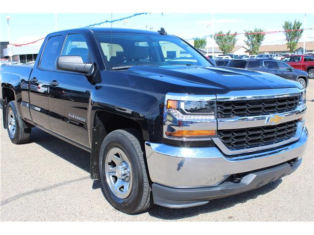 2018 Chevrolet Silverado 1500  (Stk: 186203) in Medicine Hat - Image 1 of 15