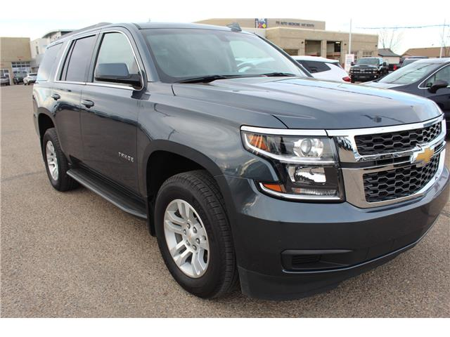 2019 Chevrolet Tahoe LS (Stk: 187222) in Medicine Hat - Image 1 of 18