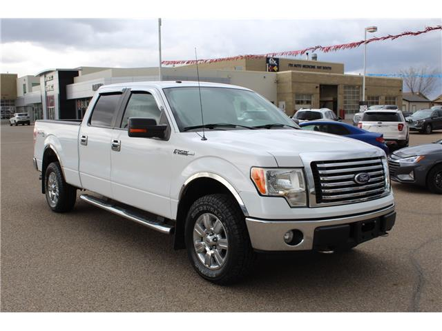 2010 Ford F-150  (Stk: 190597) in Medicine Hat - Image 1 of 25