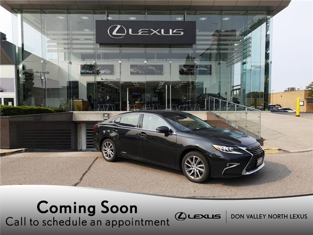 2017 Lexus ES 300h  (Stk: 31388A) in Markham - Image 1 of 1