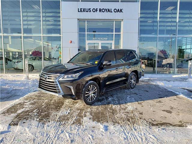 2016 Lexus LX 570 Base (Stk: LU0363) in Calgary - Image 1 of 26