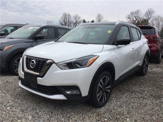 2020 Nissan Kicks SR (Stk: A8652) in Hamilton - Image 1 of 4