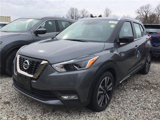 2020 Nissan Kicks SR (Stk: A8617) in Hamilton - Image 1 of 4