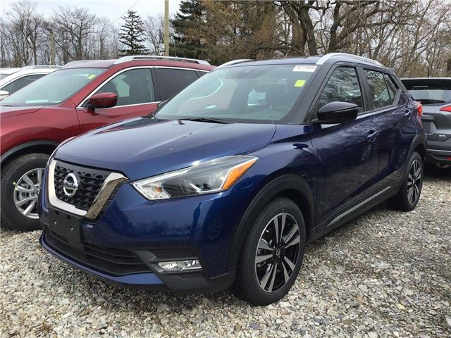 2020 Nissan Kicks SR (Stk: A8616) in Hamilton - Image 1 of 4