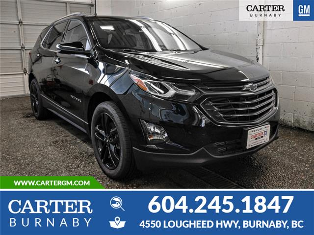2020 Chevrolet Equinox LT (Stk: Q0-40040) in Burnaby - Image 1 of 13