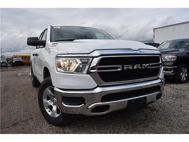2020 RAM 1500 Tradesman (Stk: 94001) in St. Thomas - Image 1 of 30