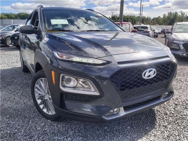 2021 Hyundai Kona 2.0L Preferred (Stk: R10032) in Ottawa - Image 1 of 13