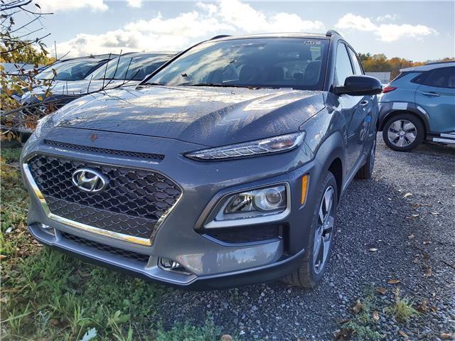 2021 Hyundai Kona 1.6T Trend w/Two-Tone Roof (Stk: R10055) in Ottawa - Image 1 of 11