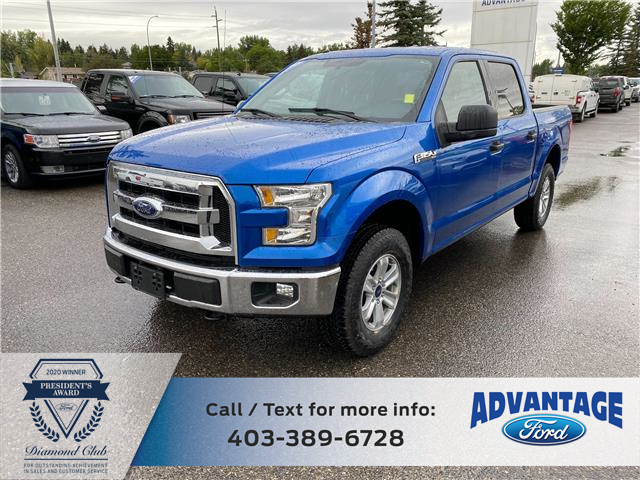 2016 Ford F-150 XLT (Stk: L-537A) in Calgary - Image 1 of 24