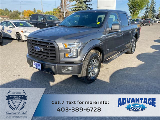 2016 Ford F-150  (Stk: L-1063A) in Calgary - Image 1 of 21