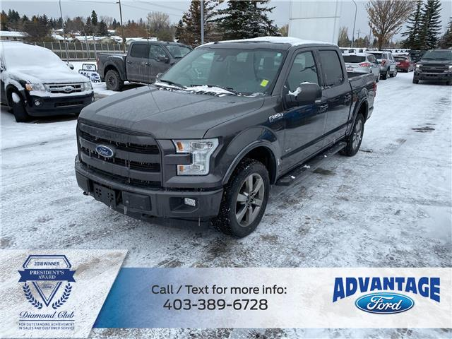 2017 Ford F-150 Lariat (Stk: T23506) in Calgary - Image 1 of 20