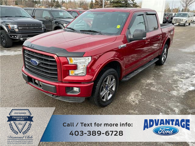 2016 Ford F-150  (Stk: L-1299A) in Calgary - Image 1 of 25