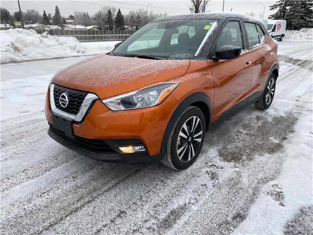 2020 Nissan Kicks SV (Stk: 5804) in Calgary - Image 1 of 23