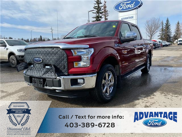 2016 Ford F-150 Lariat (Stk: T23700A) in Calgary - Image 1 of 20