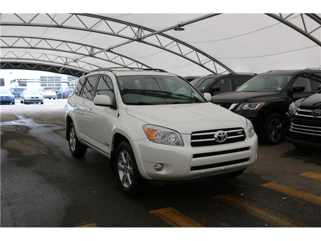 2008 Toyota RAV4 Limited V6 (Stk: 210034B) in Calgary - Image 1 of 24