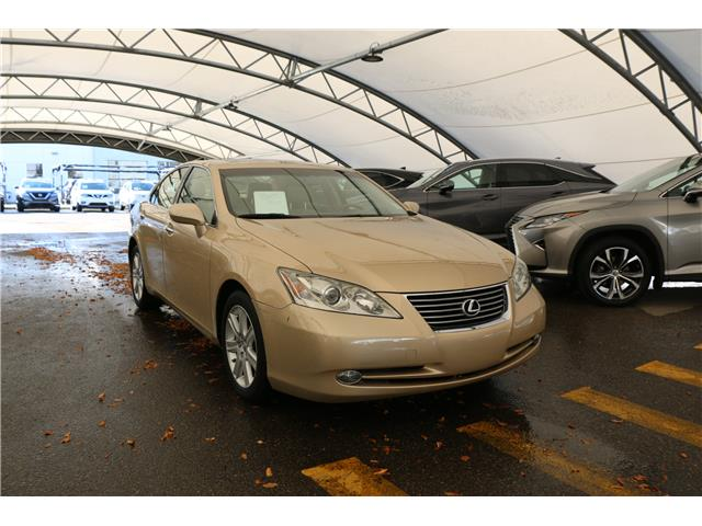 2008 Lexus ES 350 Base (Stk: 190154B) in Calgary - Image 1 of 21