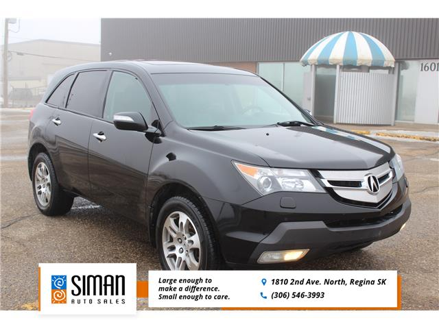 2008 Acura MDX Technology Package (Stk: P2023) in Regina - Image 1 of 20