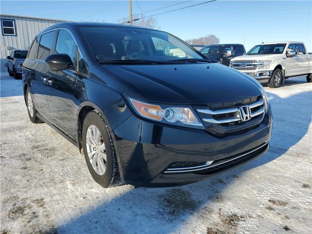 2014 Honda Odyssey EX-L (Stk: 20296A) in Wilkie - Image 1 of 23