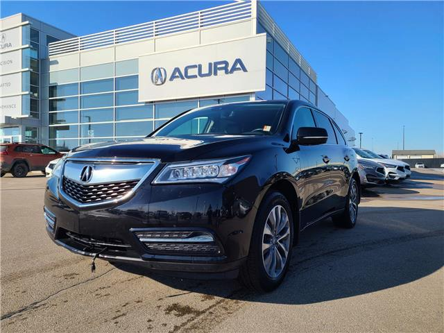 2016 Acura MDX Navigation Package (Stk: A4372A) in Saskatoon - Image 1 of 20