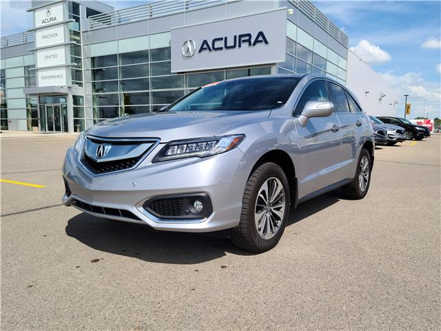 2017 Acura RDX Elite (Stk: A4480) in Saskatoon - Image 1 of 19