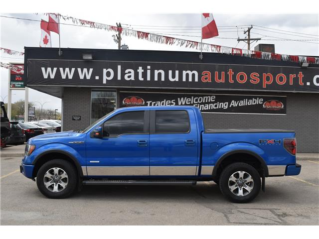 2011 Ford F-150 FX4 (Stk: A0158) in Saskatoon - Image 1 of 25
