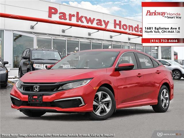 2020 Honda Civic LX (Stk: 26404) in North York - Image 1 of 23