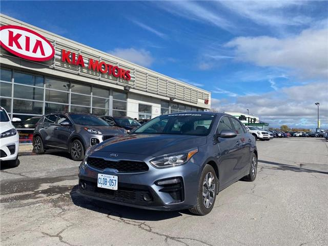 2019 Kia Forte EX (Stk: 4584) in Gloucester - Image 1 of 14