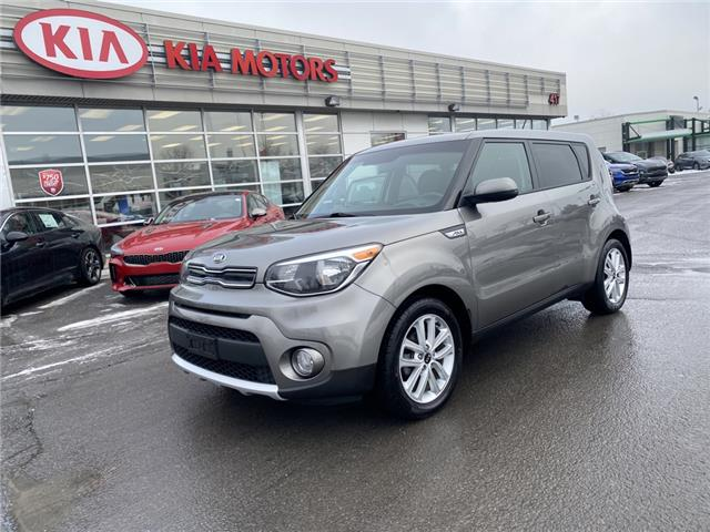 2017 Kia Soul EX (Stk: 5153A) in Gloucester - Image 1 of 18