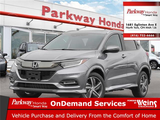 2020 Honda HR-V Touring (Stk: 21071) in North York - Image 1 of 23